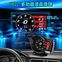 (卡秀汽車精品)[G0060] 魔術師同款 OBD2 多功能液晶顯示儀錶 賽車錶 HUD 水溫錶 時速錶 轉速錶