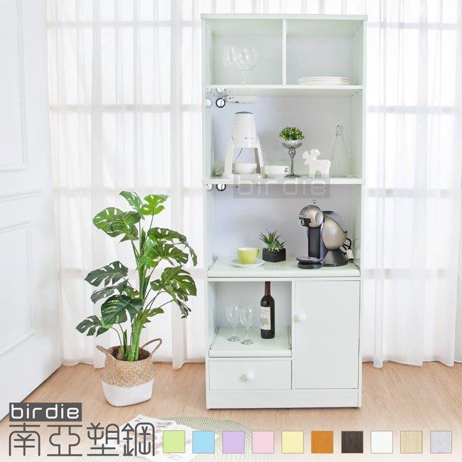 【Birdie南亞塑鋼】2.6尺單抽拉盤開門上開放防水電器櫃/碗盤收納餐櫃-白(KC02265127)