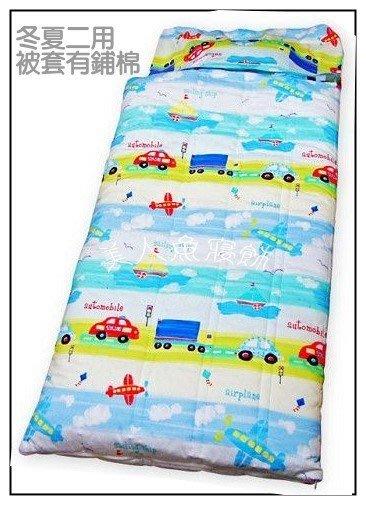 《美人魚寢飾》車子飛機 兒童防蟎冬夏兩用睡袋 135*150CM  台灣製  現貨  免運費