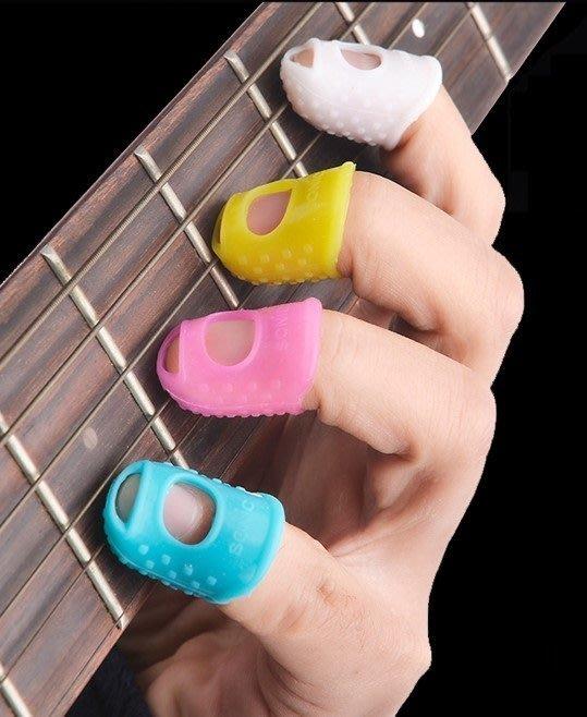 【老羊樂器店】防痛指套 按弦指套 吉他防痛專用 新手入門必備 單賣 (顏色隨機出貨)