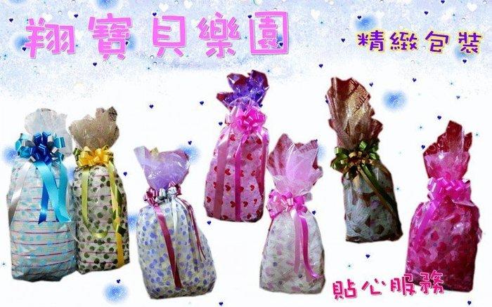 包裝禮物 精美包裝 禮物包裝 送禮 代客包裝美美$150元 聖誕交換禮情人節禮物