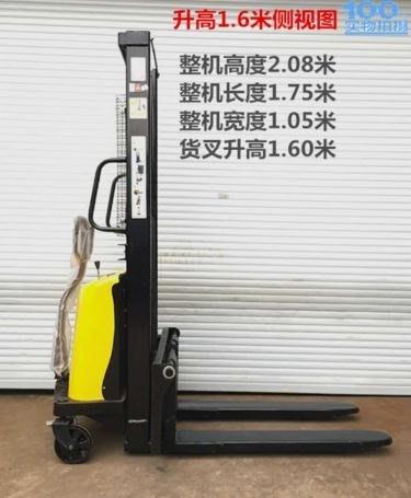 半電動叉車 液壓升高車全自動堆高機電瓶裝卸車鏟車堆高車