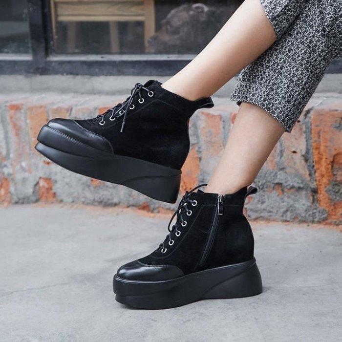 Fashion*小個子厚底短靴 真皮內增高跟系帶馬丁靴 英倫風黑色皮靴