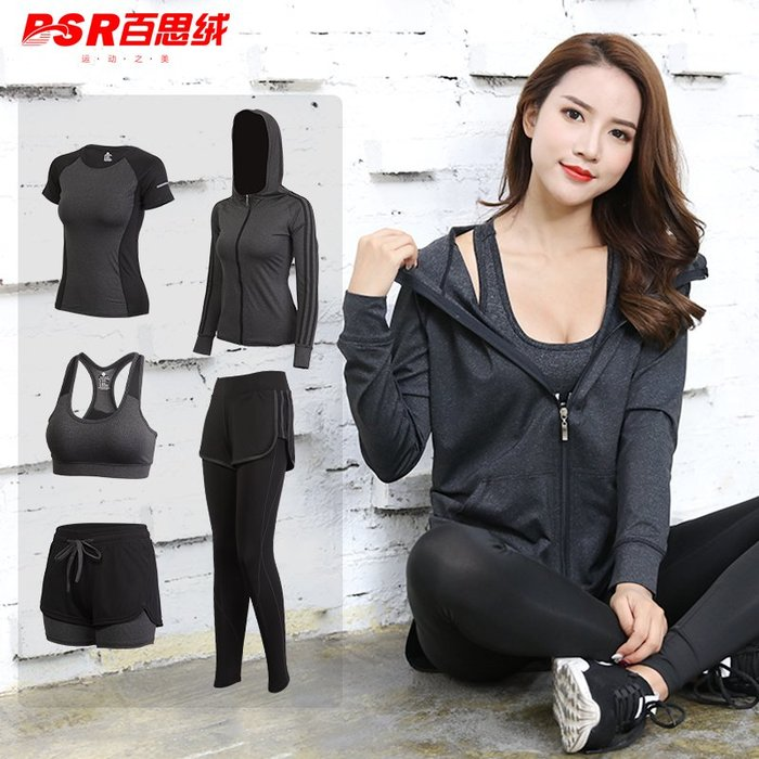 預售款-LKQJD-新款春夏季瑜伽服專業晨跑運動套裝女跑步健身房寬松速干衣