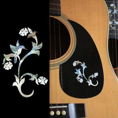 園之屋 日本 Inlay sticker 沃夫歌德 蜂鳥 護板 琴身用 民謠吉他 貝斯 電吉他