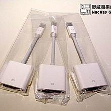 麥威蘋果! 全新 Apple Mini DisplayPort to DVI 轉接器 MacBook