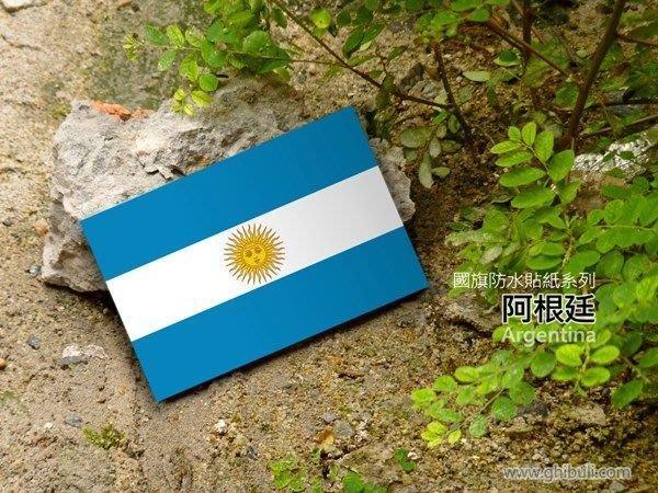 【國旗貼紙專賣店】阿根廷國旗貼紙/機車/汽車/抗UV/防水/Argentina/各國家、各尺寸都有賣