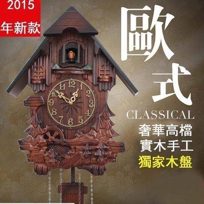 【易發生活館】新品歐式布谷鳥掛鐘光控報...