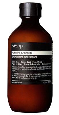 AESOP Nurturing shampoo 滋潤洗髮精 200ml(預購)