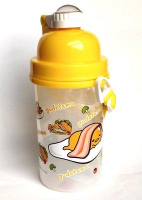 【卡漫迷】 蛋黃哥 按壓式 吸管 水壺 500cc 各式餐點 ㊣版 冷水壺 台灣製 gudetama Egg 水杯