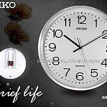 SEIKO 精工掛鐘 國隆 QXA041S 白面黑字清晰舒適掛鐘_含稅開發票_保固一年