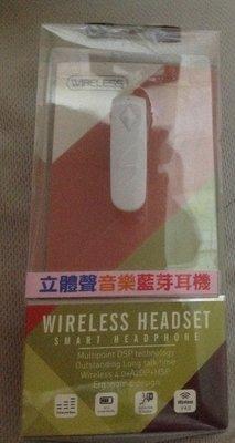 全新wireless headset 立體聲音樂藍芽耳機