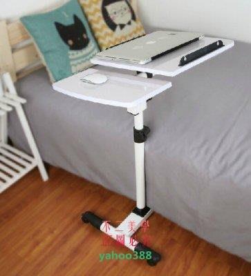 美學157宜家懶人筆記本電腦桌床上用電腦桌簡約置地移動升降床邊桌3913❖6292