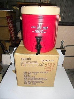 克林 二手貨 (萬物收) 全新 牛88 13L 保溫桶 保溫 茶桶 紅茶桶 飲料 餐飲 設備