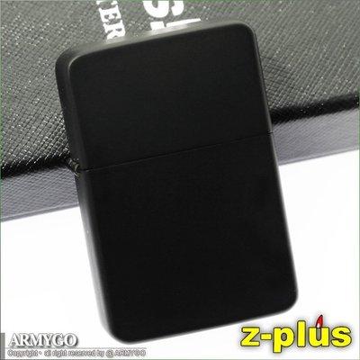 【ARMYGO】Z-PLUS 噴射式防...