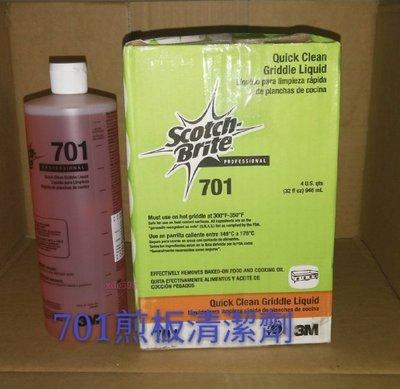 3M煎板清潔劑(高溫清潔劑) 白鐵清潔劑4罐送3M煎板菜瓜布1盒20片免運費
