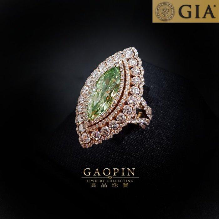 【高品珠寶】GIA3.8克拉綠彩鑽石戒指 墜子 女戒 18K #1407