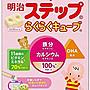 (現貨在台) 日本明治二階境內奶粉外出條5入...