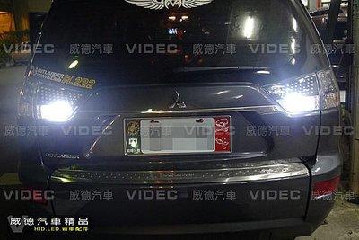 DIY商城 三菱 MITSUBISHI OUTLANDER 美國 CREE Q5 倒車燈 爆亮板 直上