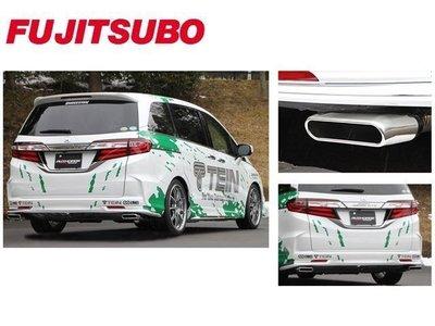 日本 Fujitsubo Authorize S 藤壺 排氣管 雙出 尾段 Honda Odyssey 2015+ 專用