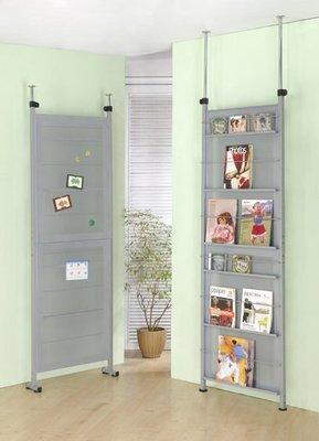 巴塞隆納家具─第一代伸縮雜誌屏風雜誌架