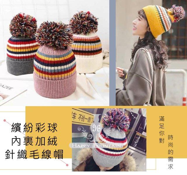 **幸福泉** 生活小物【R4595】繽紛彩球內裏加絨針織毛線帽.特惠價$199