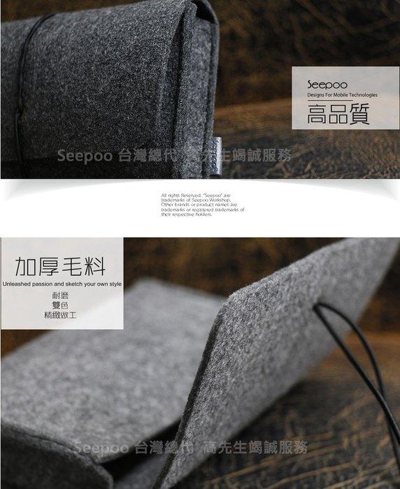【Seepoo總代】2免運 收納包Apple iPhone11 Pro Max羊毛氈套 多功能袋手機殼 手機袋 2色