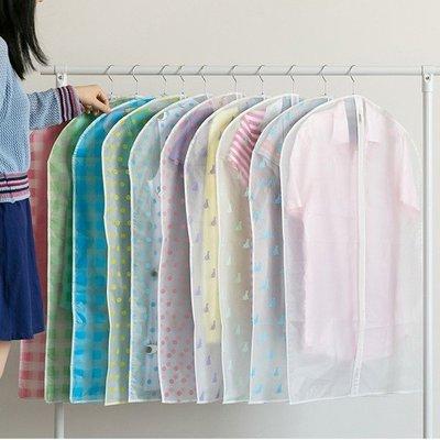 5Cgo【宅神】會員有優惠 38647738822 衣服防塵罩透明大衣西裝洋裝衣服防塵套收納衣袋 小60*90 10個