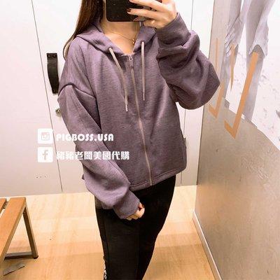 【豬豬老闆】ADIDAS GATHERED HOODIE 紫 休閒 運動 寬版 短版 連帽外套 女款 FR8292
