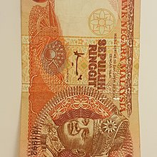 Malaysia.... old bank note10 ringgit