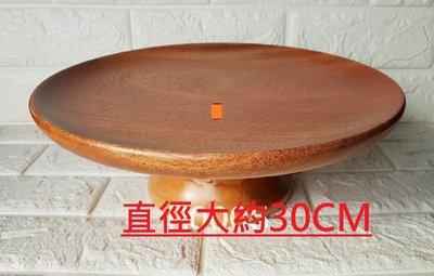 華興仿古傢俱(中和)30CM水果盤.供品盤.神桌供品.拜拜水果.實木.二種尺寸直徑30CM