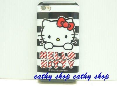 *凱西小舖*海外限定版三麗歐正版KITTY凱蒂貓條紋 I PHONE 4/4S保護套*出清特價
