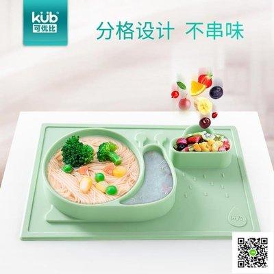 兒童餐碗 寶寶餐盤分隔格卡通吸盤碗嬰兒一體式硅膠餐墊防摔兒童餐具 玫瑰女孩