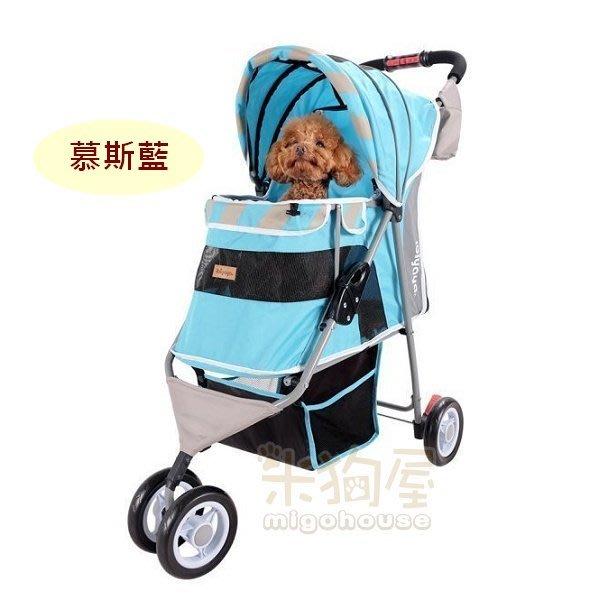【米狗屋】免運費 IBIYAYA繽紛午茶寵物三輪車˙蜜糖粉/慕斯藍˙犬貓適用˙寵物推車