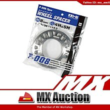 MX Auction - [VS-103] KYO-EI 日本製 汽車 車軨 通用 墊片 8mm Made In Japan Wheel Spacer (銀色)