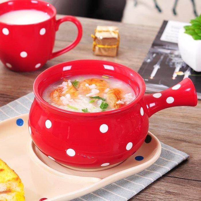 波點創意陶瓷帶手柄泡面碗 家用湯碗水果沙拉碗飯碗日式餐具面碗