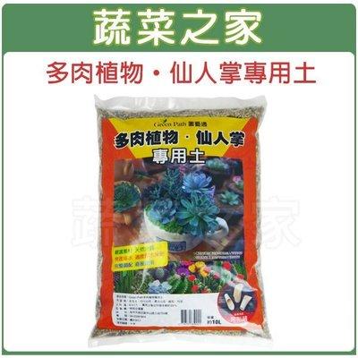 全館滿799免運【蔬菜之家001-A1...