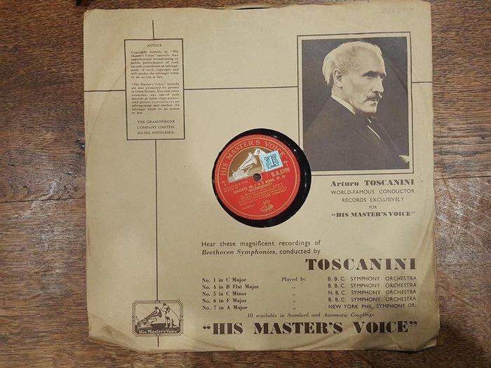 【卡卡頌 歐洲跳蚤市場/歐洲古董】HIS MASTER'S VOICE_鋼琴&管弦樂 十吋黑膠唱片 no.7 & 8