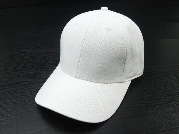 ☆二鹿帽飾☆(全素白) 抗UV 休閒球帽/流行棒球帽/ 廚師帽/ 短帽簷7.5cm-台灣製-奶白色