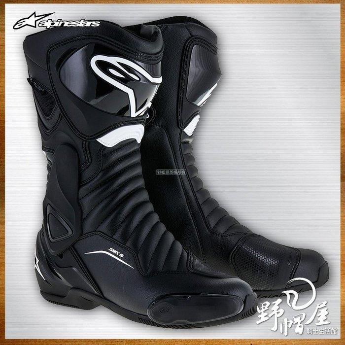 三重《野帽屋》來店再優惠!Alpinestars SMX-6 V2 DRYSTAR BOOT A星 賽車靴 防水。黑