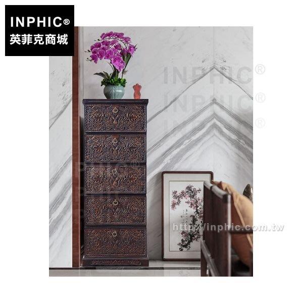 INPHIC-泰國雕花斗櫃五層抽屜傢俱東南亞儲物櫃客廳_FMG3