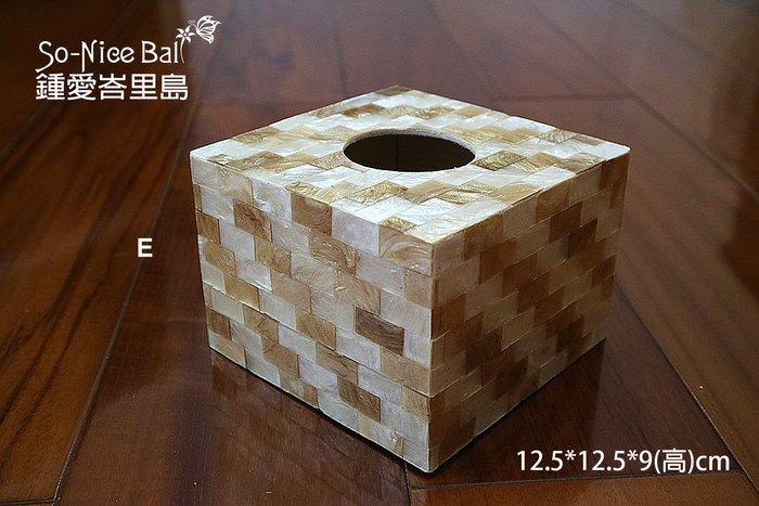 【鍾愛峇里島】巴里島特色家飾--天然彩貝/馬賽克正方形面紙盒(衛生紙)/12.5*12.5*9(高)cm