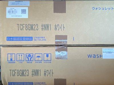 現貨在台灣~白色~日本~TOTO~TCF8GM23 ~免治馬桶