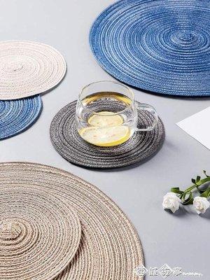 4片裝日式苧麻餐桌墊 西餐墊防燙家用北歐創意隔熱墊碗墊杯墊盤墊