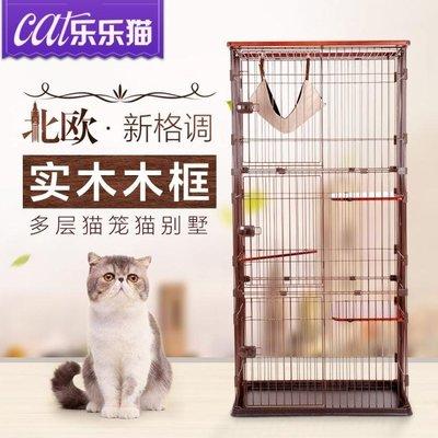 貓籠貓籠子貓別墅三層二層四層大號貓咪籠...