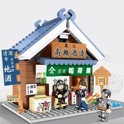樂積木【預購】森寶 高瀨造酒 非樂高LEGO相容 積木 建築 人偶 日式 城市 街景 601069