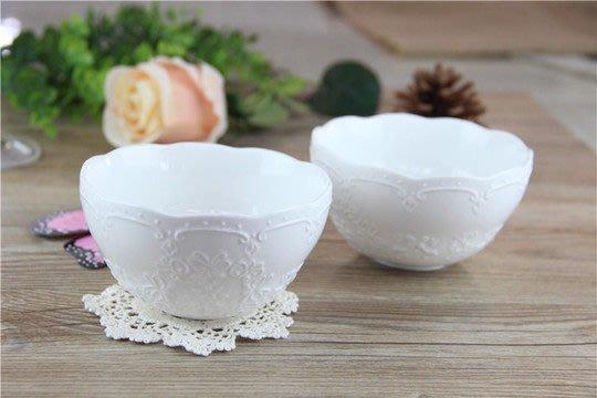 ~蘇菲亞精品傢飾~法式藝術浮雕蕾絲小點心碗水果碗湯碗
