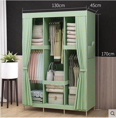 『格倫雅』簡易布衣櫃簡約現代布藝雙人加固組裝單人實木收納衣櫥^1903