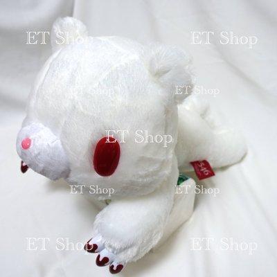 日本正版 黑 暴力熊 血熊 Gloomy 趴姿 蒐藏 稀有 絨毛 玩偶 娃娃 抱枕 全新現貨 ET Shop
