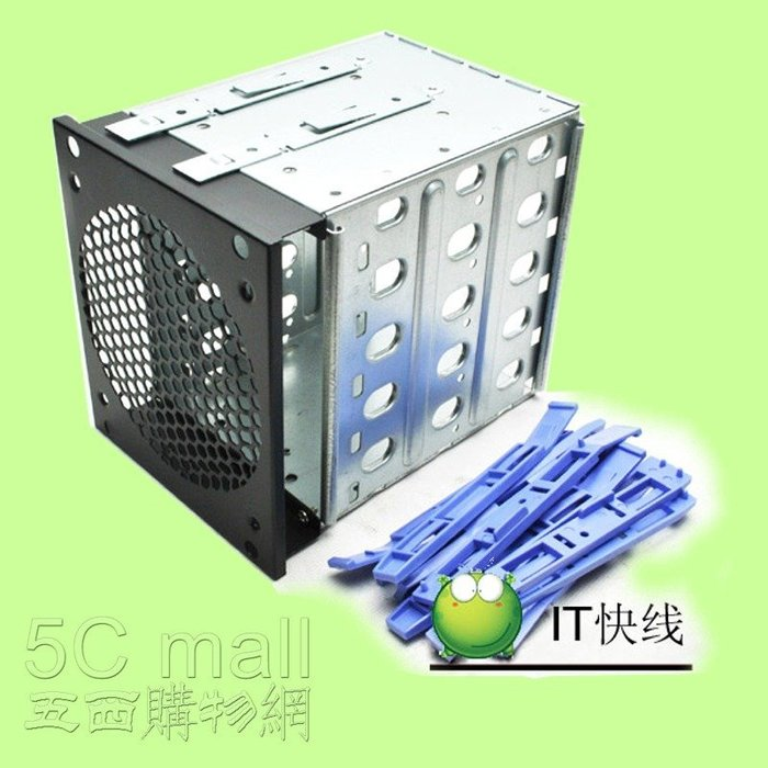 5Cgo【權宇】3個光碟機為改5個3.5吋硬蝶RAID NAS 伺服器SERVER TRAY托架+藍光高效靜音風扇 含稅